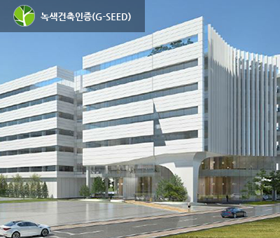 project_building_picture